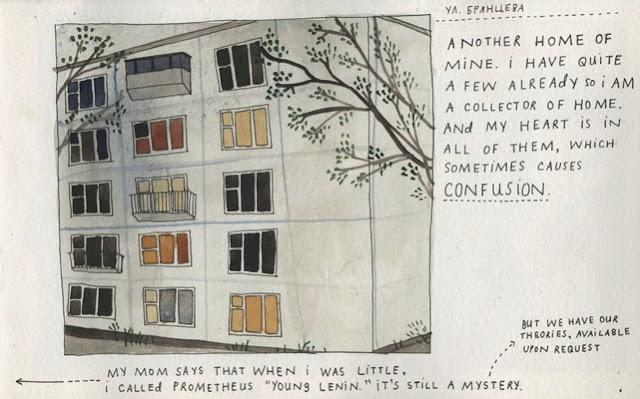 Yelena Bryksenkova sketchbook 6