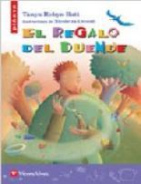 EL REGALO DEL DUENDE--TANYA ROBIN BATT