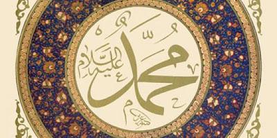 Barat diam-diam tertarik pada Nabi Muhammad