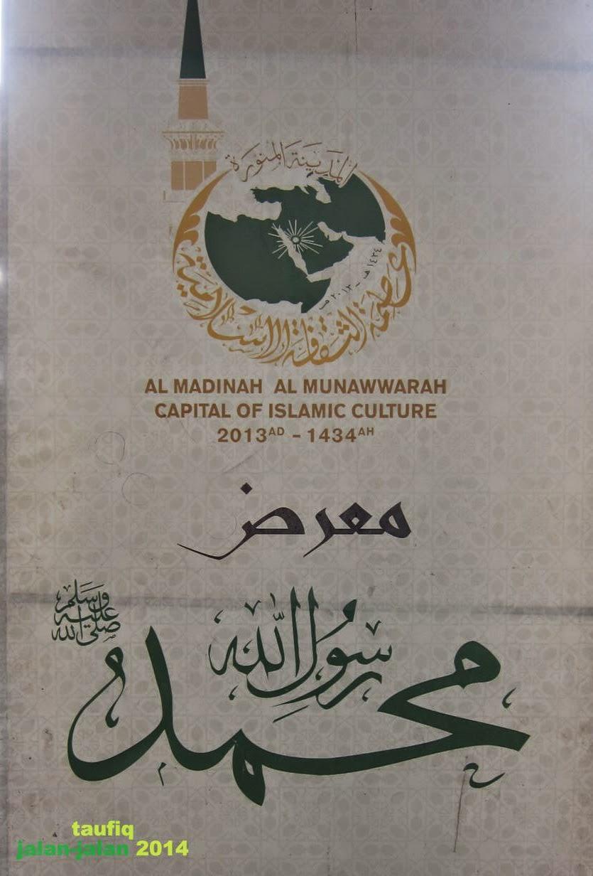 Pameran Muhammad