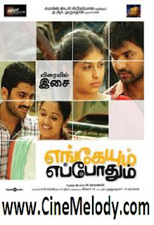 Click Here to Download Engeyum Eppodhum(2011) MP3 Songs Free Download