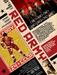 Red Army   Bmovies