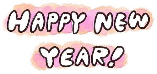 「Happy New Year!」年賀状に使えるイラスト文字