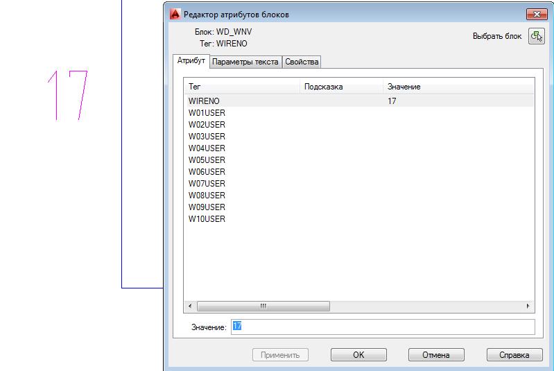 блок в библиотеке AutoCAD