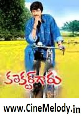 Collector Garu Telugu Mp3 Songs Free  Download  1997