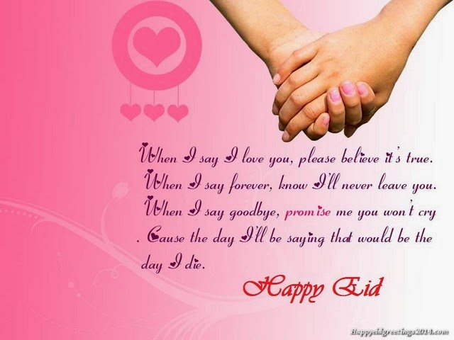 Must see Husband Eid Al-Fitr Greeting - happy-eid-wallpaper  Best Photo Reference_366429 .jpg