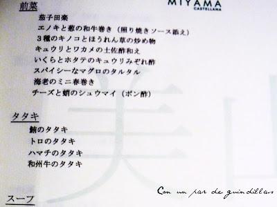 Carta-Miyama-san
