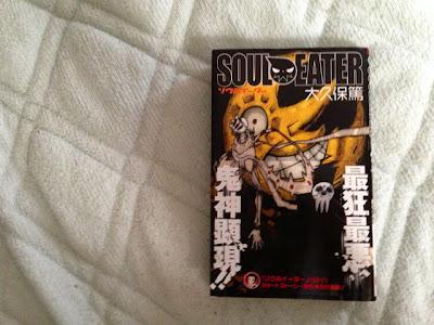 ソウルイーター 24巻 『規律』と『狂気』の戦い。