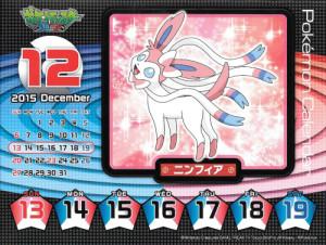 Sylveon no Anime Pokémon XY