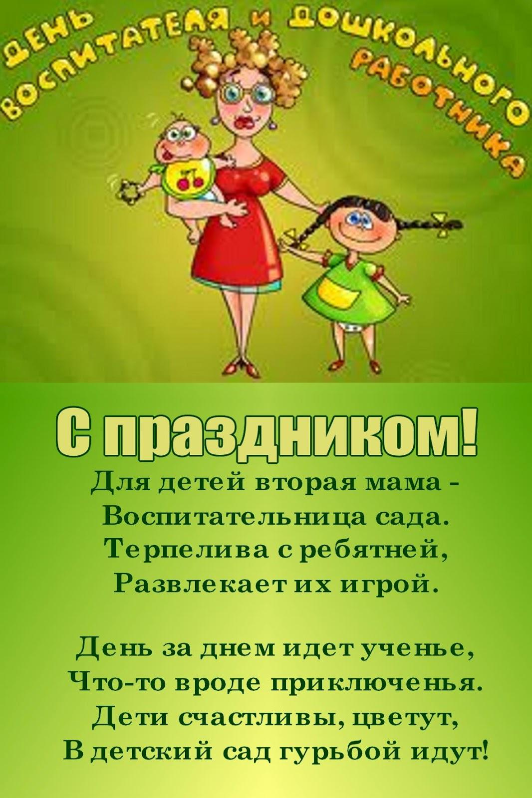 Сценарий поздравления от детей