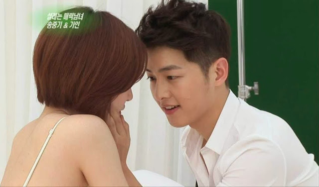 Song Joong Ki girlfriend