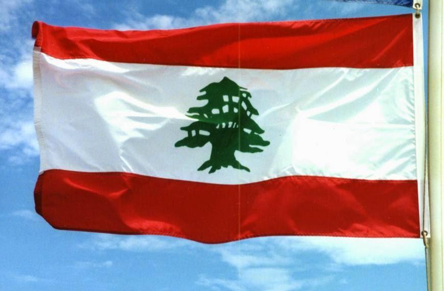 توقعات الابراج عن لبنان للعام الجديد تنبؤات الابراج للعام الجديد 2015 دولة لبنان
