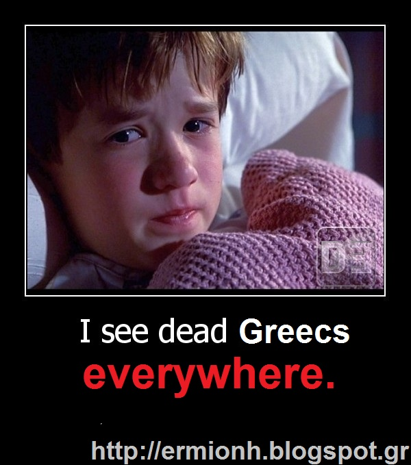 I see dead Greecs everywhere.