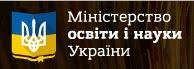 Сайт МОНУ