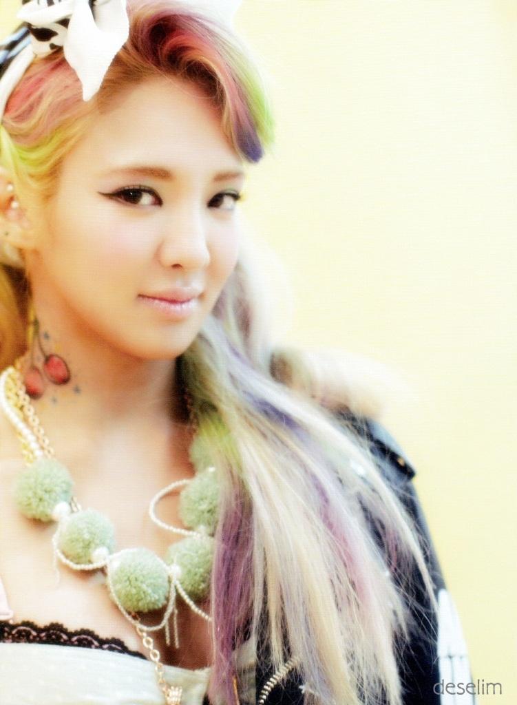 snsd hyoyeon i ...