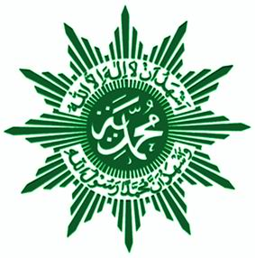 Muhammadiyah, Persyarikatan Muhammadiyah, Logo Muhammadiyah