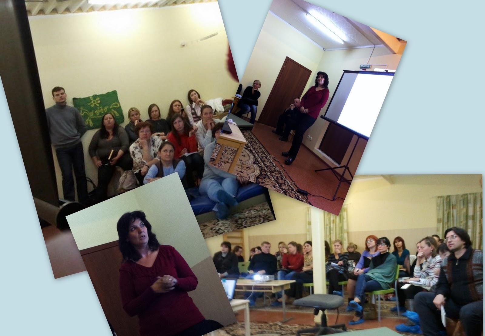 семинар о применении различных терапевтических моделей