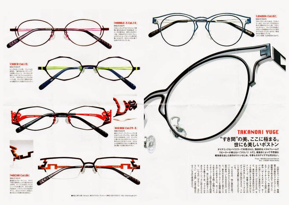 個性的な大人のお洒落メガネをお探しの方、お待ちしております!北九州市八幡東区メガネサロンW