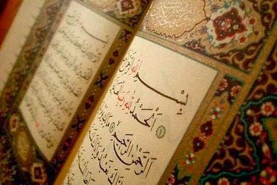 Seri Ulumul Qur'an