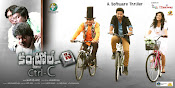 Control C Telugu movie wallpapers-thumbnail-4