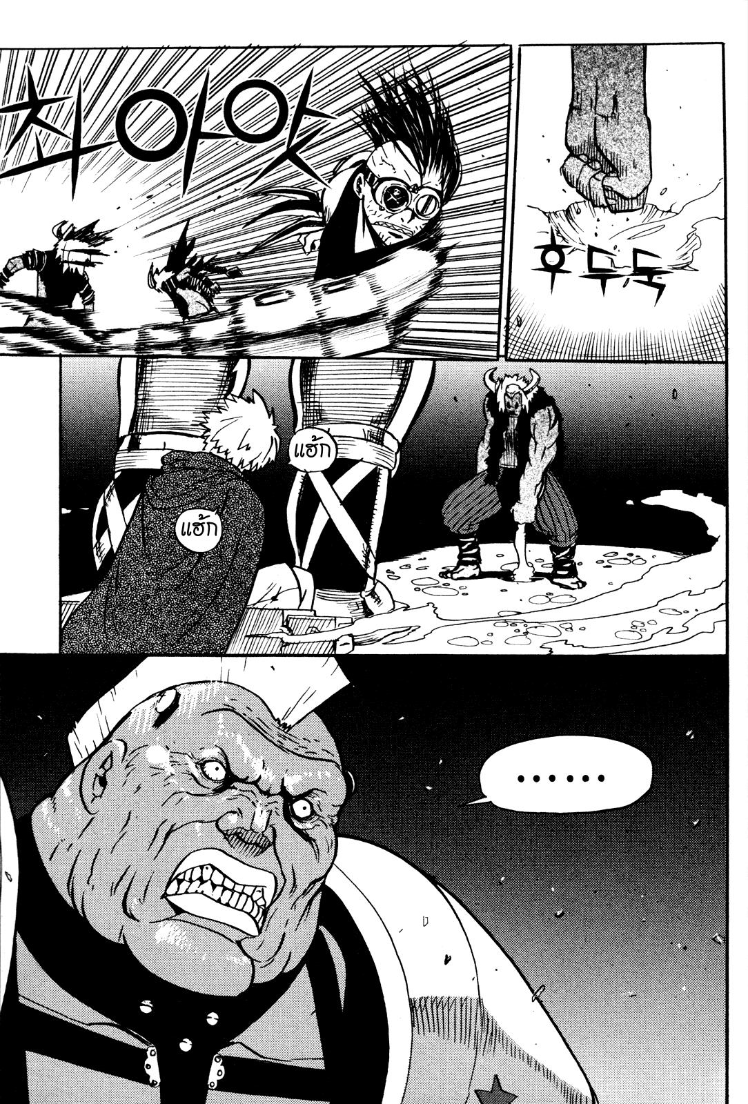 อ่านการ์ตูน Legend of Try 10 ภาพที่ 21