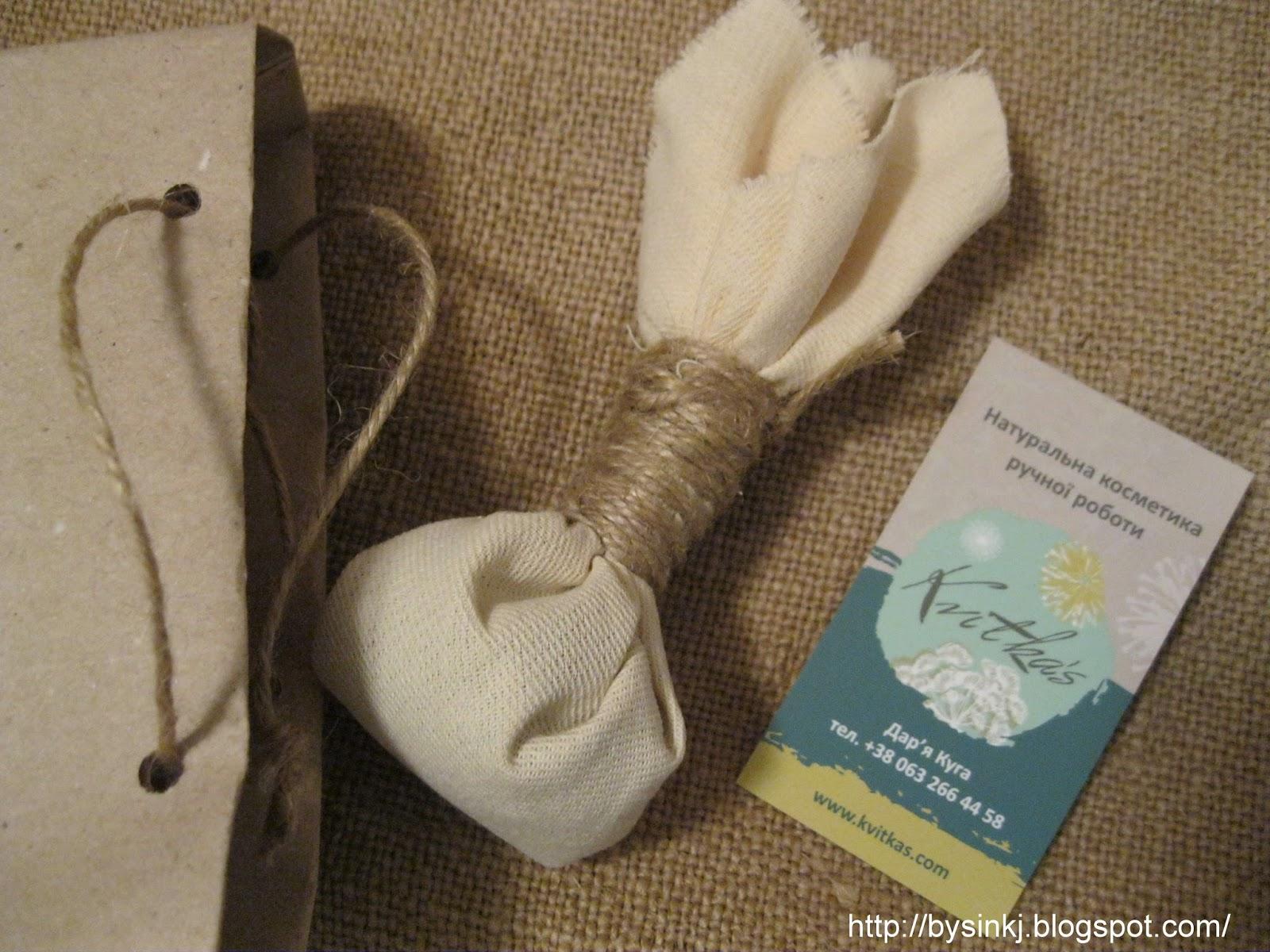 Травяными мешочками для массажа своими руками 82