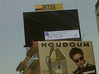 lebanon outdoor marketing fail