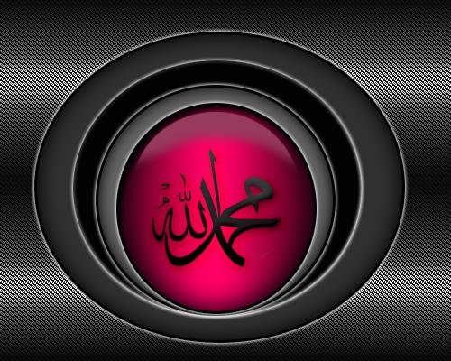 [Resim: Muhammed-ve-Allah-Yazili-button-tasarim-pembe2.png]