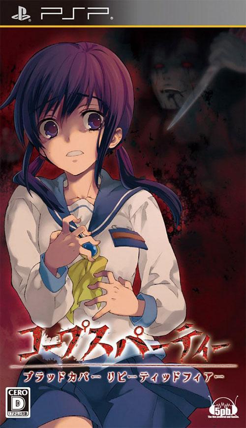 Juegos De Anime De Terror