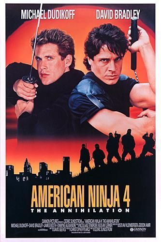 American ninja film 2014
