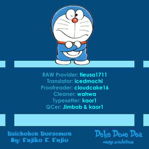 Daichohen Doraemon Vol 015_002 page 2