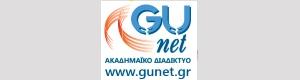 """Ερευνητικο project """"Αιθουσες τηλεδιασεκψης στο GUnet"""" (2000-02)"""