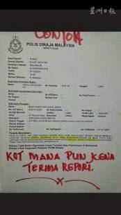 LELAKI BUAT REPOT POLIS MOHON BANTU CARI CALON UNTUK KAHWIN