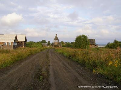 деревня Вороний остров