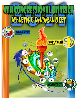 Area 4 Athletic & Cultural Meet 2011 Souvenir Program Cover