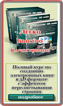 http://glopages.ru/affiliate/4020948