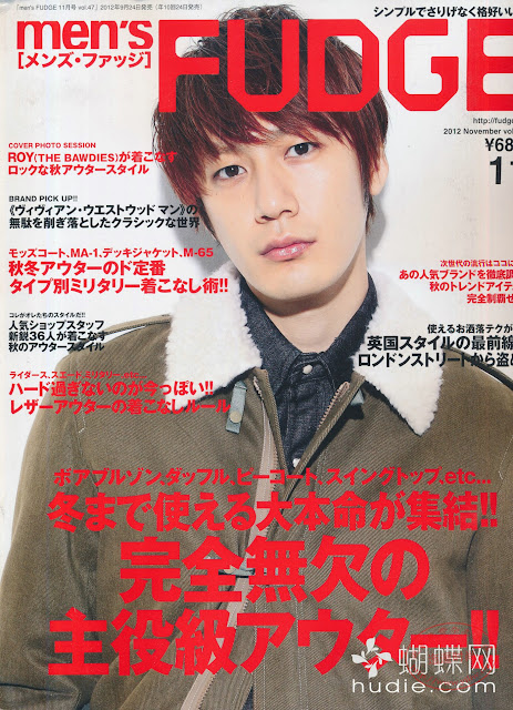 men'sFUDGE(メンズファッジ) November 2012年11月号 ROY (THE BAWDIES) japanese magazine scans