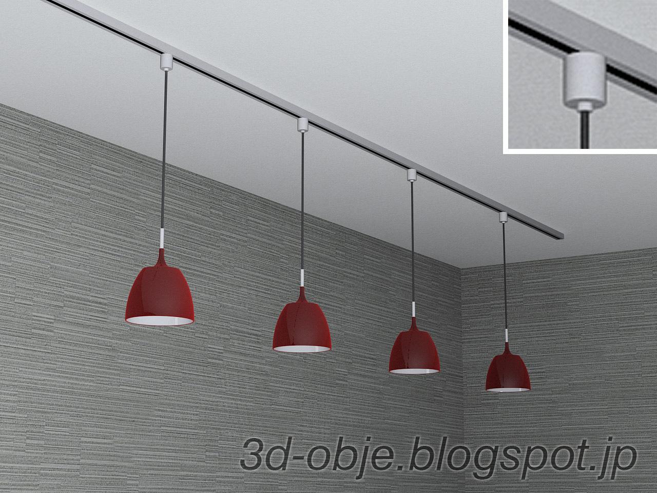 ペンダントライト [PDL_002] - Pendant light