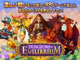 Dungeons of Evilibrium APK