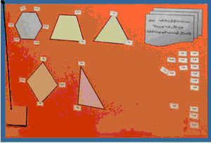 الرياضيات الابتدائية 40.bmp