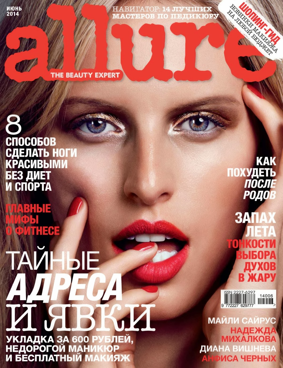 Karolina Kurkova 'Red Heat' Nicolas Moore for Allure Russia June 2014