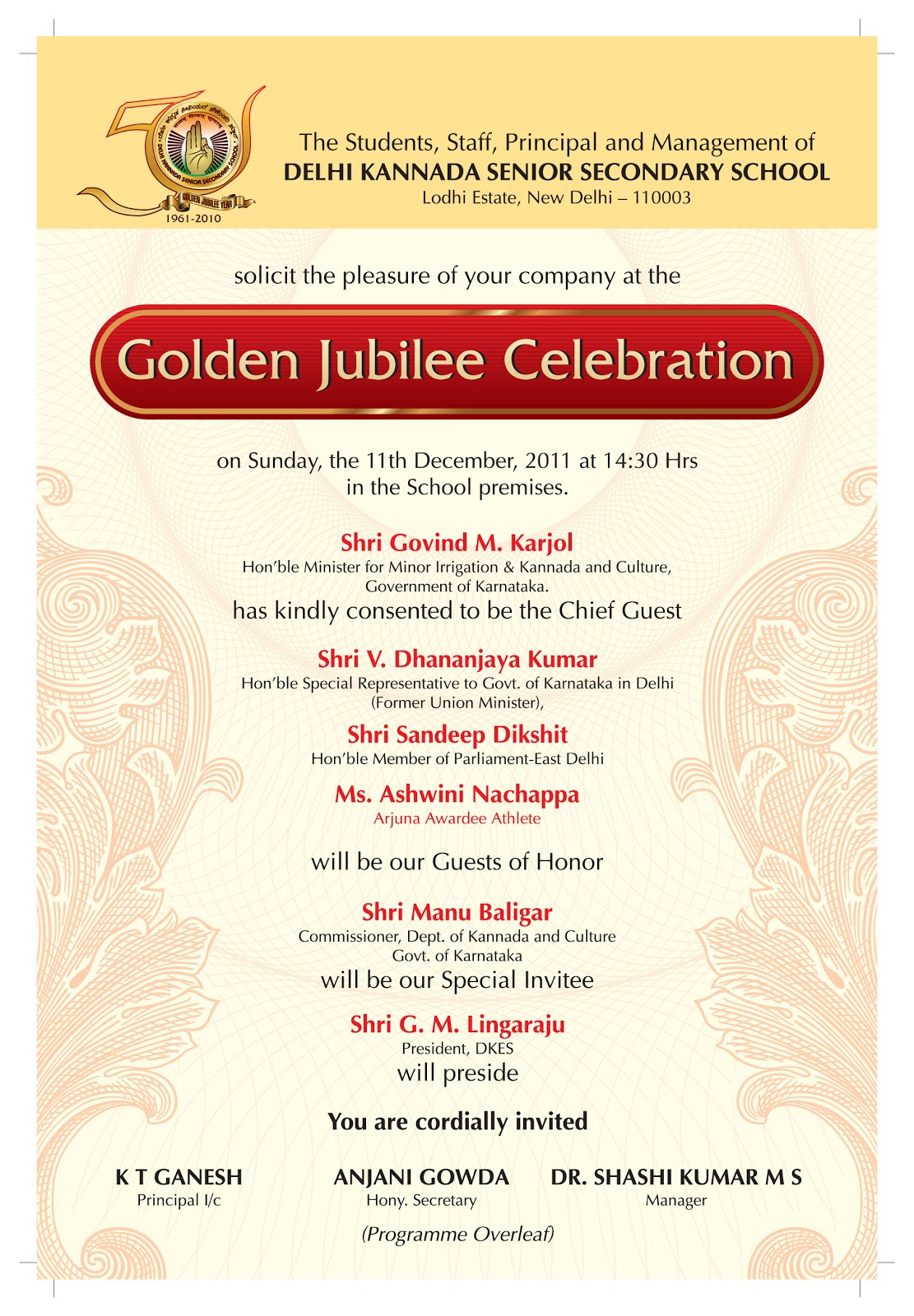 Sample Invitation Letter For Golden Jubilee Celebration