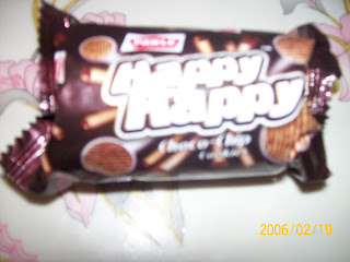 happy happy cookies , parle biscuit brand , parle brands , happy biscuit