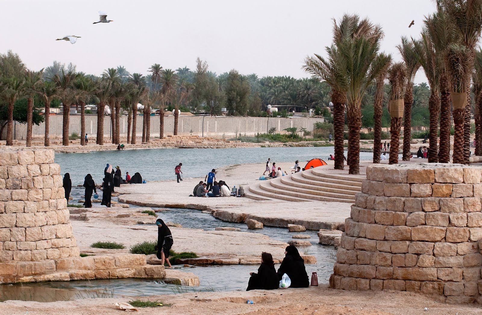 Ref. Canal Wadi Hanifa Riyadh