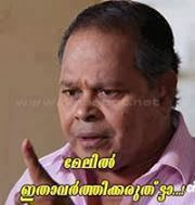 Facebook malayalam comment images october 2013 comment images malayalam cute baby so thecheapjerseys Gallery