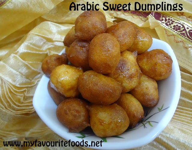 Arabic Sweet Dumplings