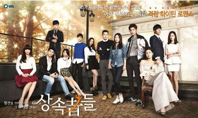 The Heirs Episode 1 English Subbed | KDrama Addict