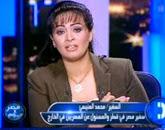 برنامج مصر فى يوم مع منى سلمان حلقة الإثنين 22-12-2014