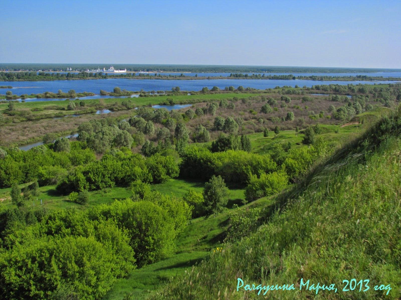 Лысково Нижегородская область лысая гора
