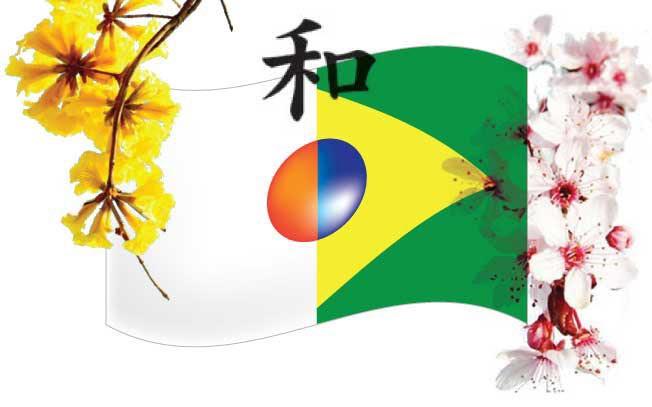 O Japão vai contar conosco ou com a China?